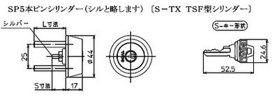 http://rrrrr.ocnk.net/data/rrrrr/image/TX-08-1.jpg