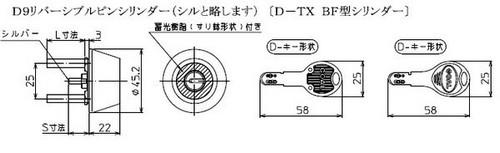http://rrrrr.ocnk.net/data/rrrrr/image/TX-24.jpg