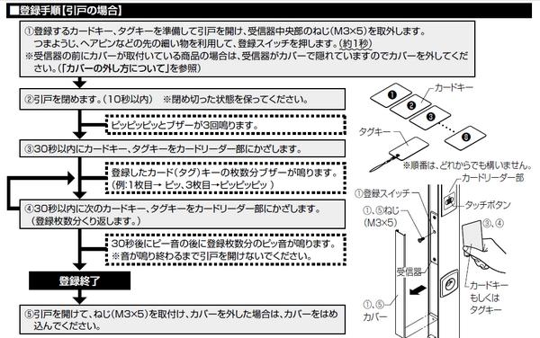 http://rrrrr.ocnk.net/data/rrrrr/image/cazastouroku4.jpg