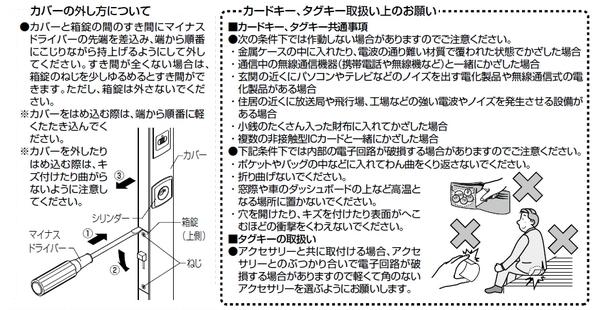 http://rrrrr.ocnk.net/data/rrrrr/image/cazastouroku5.jpg