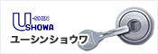 U-SHIN SHOWA,ユーシンショウワ