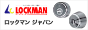 ロックマンジャパン