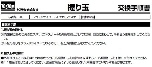 http://rrrrr.ocnk.net/data/rrrrr/image/tostem_nigiri2-1.jpg
