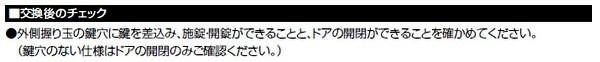 http://rrrrr.ocnk.net/data/rrrrr/image/tostem_nigiri2-3.jpg