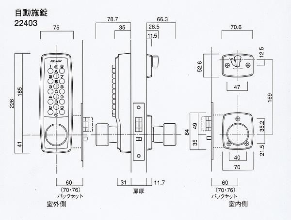 http://rrrrr.ocnk.net/data/rrrrr/product/2100nobu.jpg