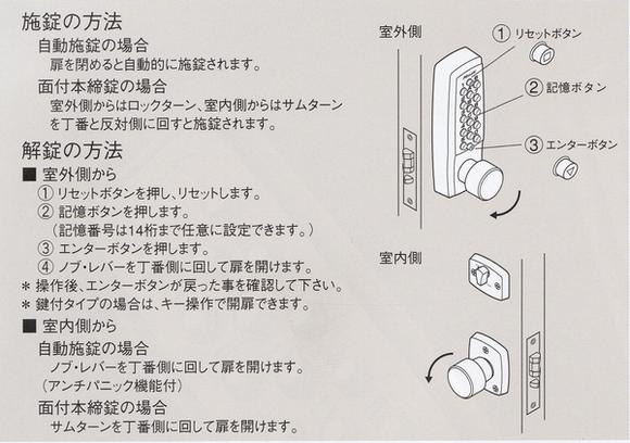 http://rrrrr.ocnk.net/data/rrrrr/product/2100sousa.jpg