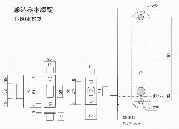 キーレックス500(長沢製作所)彫込本締錠