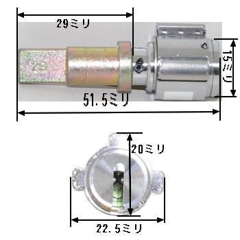 ゴールD-PX29 2個同一