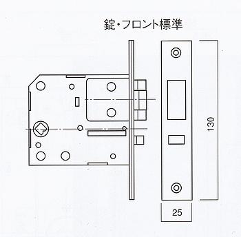 キーレックスAR60錠 フロント、ストライク取付部品