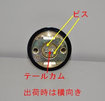 http://rrrrr.ocnk.net/data/rrrrr/product/sepa/te01.jpg