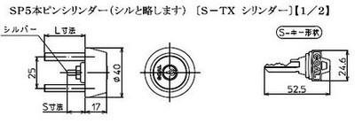 http://rrrrr.ocnk.net/data/rrrrr/image/TX-04-1.jpg
