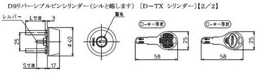 http://rrrrr.ocnk.net/data/rrrrr/image/TX-21.jpg