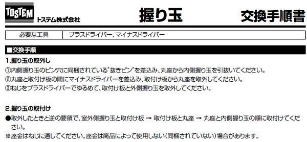 http://rrrrr.ocnk.net/data/rrrrr/image/tostem_nigiri1-1.jpg