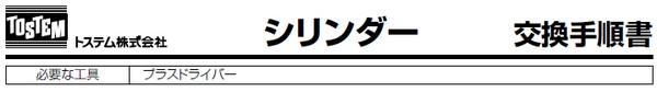 http://rrrrr.ocnk.net/data/rrrrr/image/tostem_sirinda-1.jpg