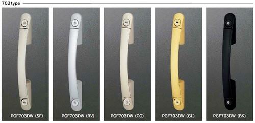 美和ロック,MIWA PGF703プッシュプル錠(グリップタイプ)