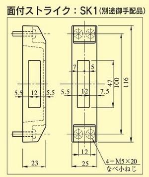 美和ロック,MIWA ND2R-1(AT)BL