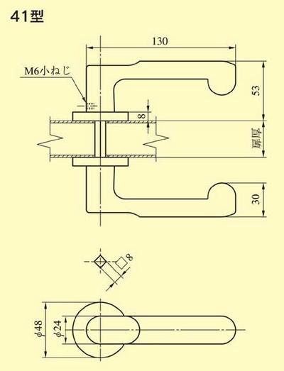 美和ロック,MIWA LA用レバーハンドル41型