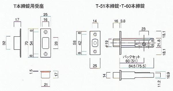 古代(KODAI) セパレート取替え錠