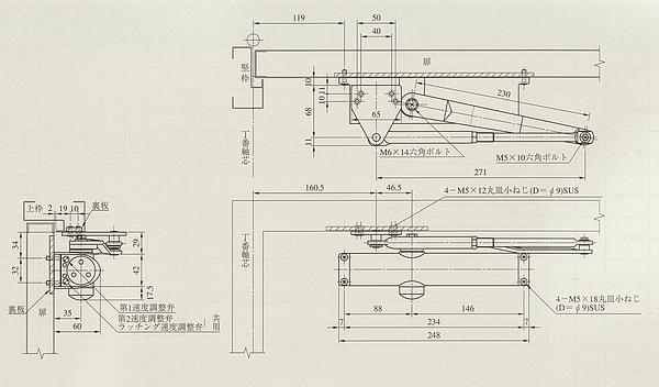 MIWA,美和ロック M303-PKJ-HSクローザー