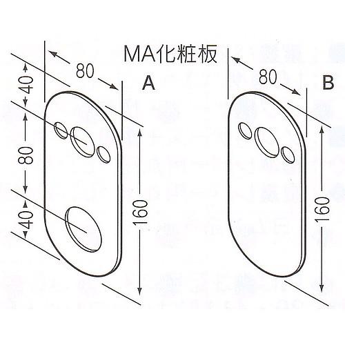 美和ロック,MIWA EMA01-1穴有(-0穴無)