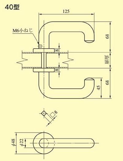 美和ロック,MIWA LA用レバーハンドル40型