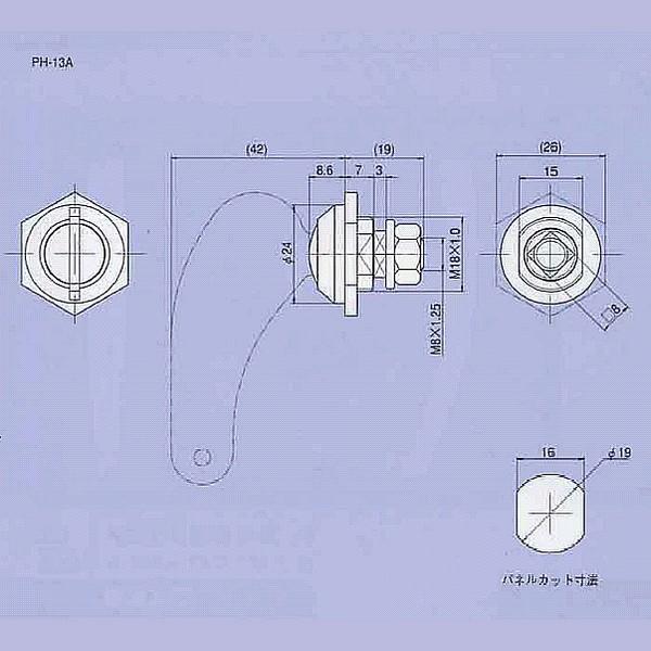 A型ドライバーハンドル PH-13A