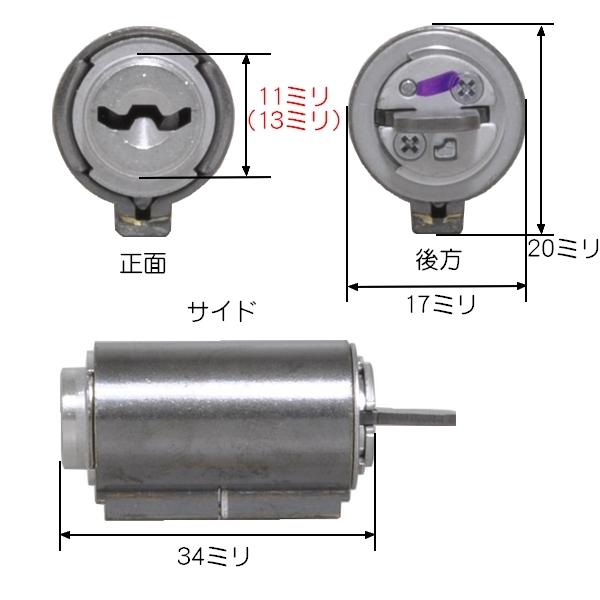 美和ロック,MIWA U9 01TK4L(89TK4L)シリンダー