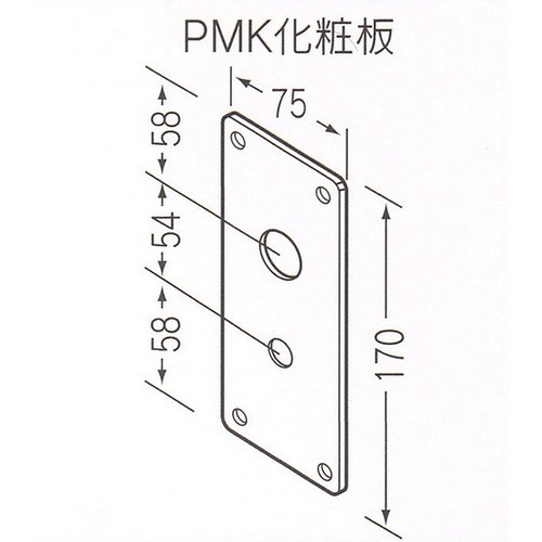 美和ロック,MIWA EPM17