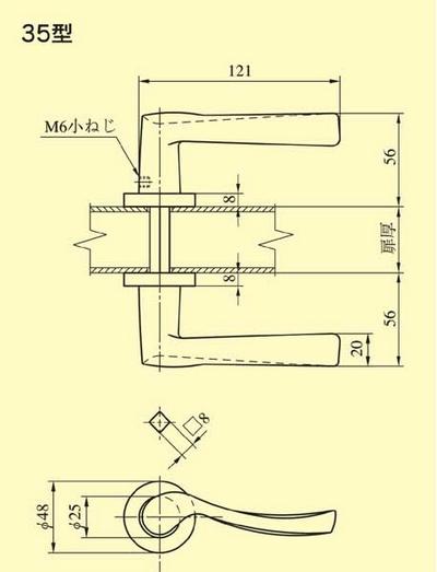 美和ロック,MIWA LA用レバーハンドル35型