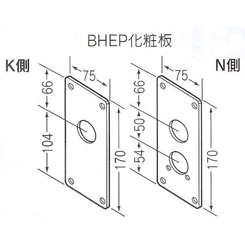 美和ロック,MIWA EBHEP17