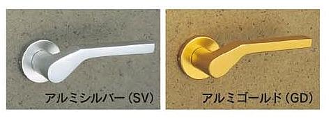美和ロック,MIWA LA用レバーハンドル34型