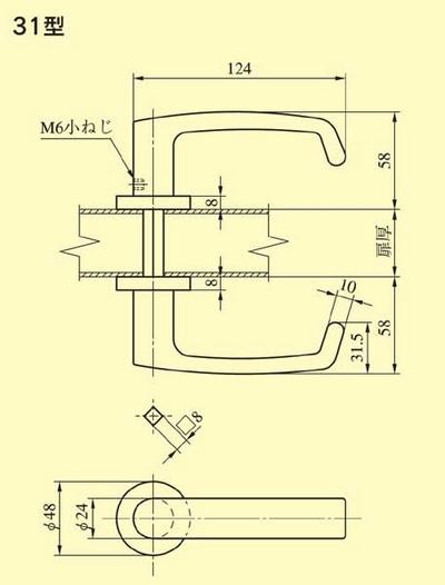 美和ロック,MIWA LA用レバーハンドル31型