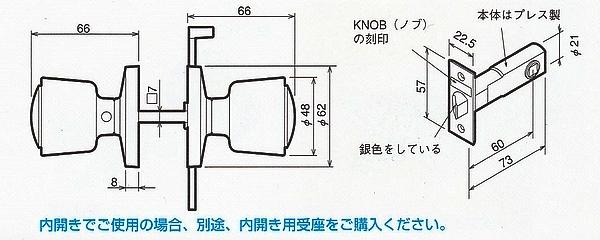 川口技研(GIKEN) ホームカラー内締錠