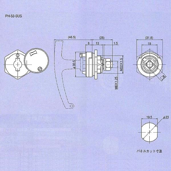 ステンレス防水キーロット封印付 PH-52-SUS