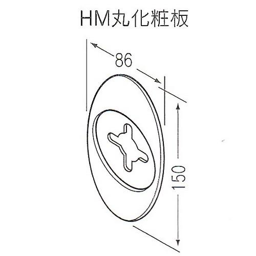 美和ロック,MIWA EHM15