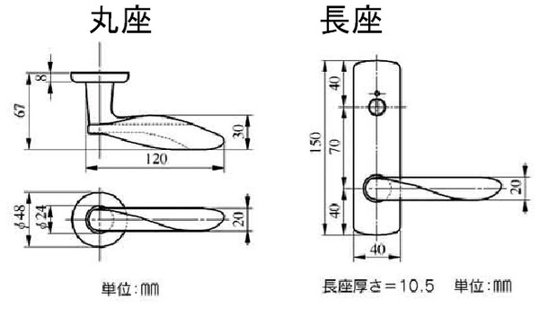 MIWA,美和ロック レバーハンドル954タイプ室内錠