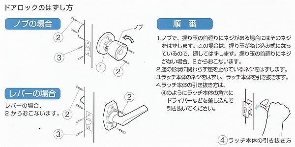 川口技研(GIKEN) ホームカラー戸襖錠