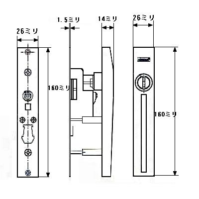 カバスターネオ6800引違い戸錠