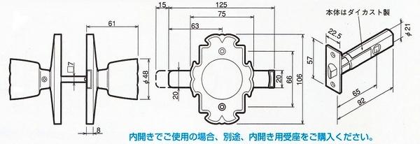 川口技研(GIKEN) 宮殿1号内締錠I型