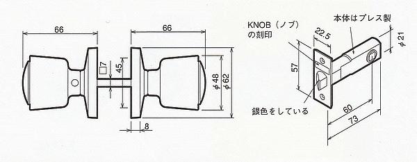川口技研(GIKEN) ホームカラー空錠