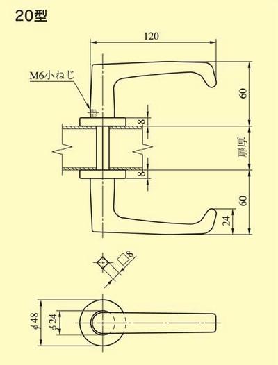 美和ロック,MIWA LA用レバーハンドル20型