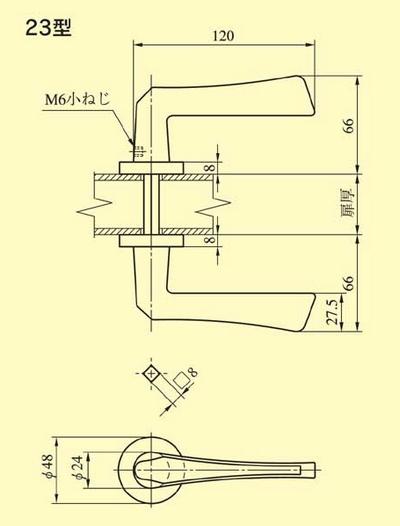 美和ロック,MIWA LA用レバーハンドル23型