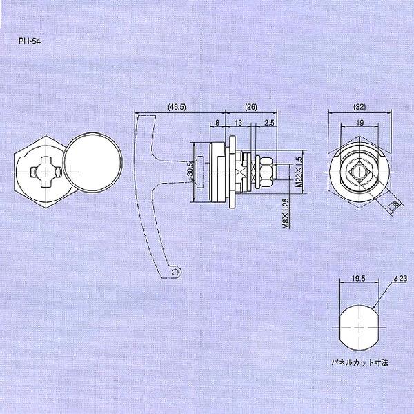 キーロット90度抜け PH-54