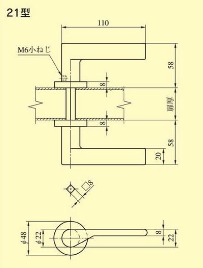 美和ロック,MIWA LA用レバーハンドル21型