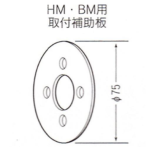 美和ロック,MIWA EHM7
