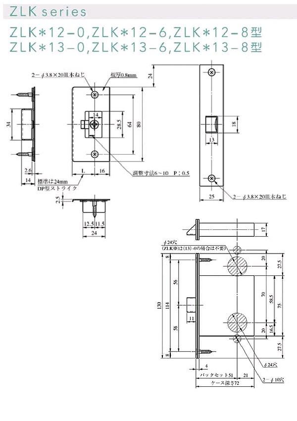 MIWA,美和ロック レバーハンドル963タイプ室内錠