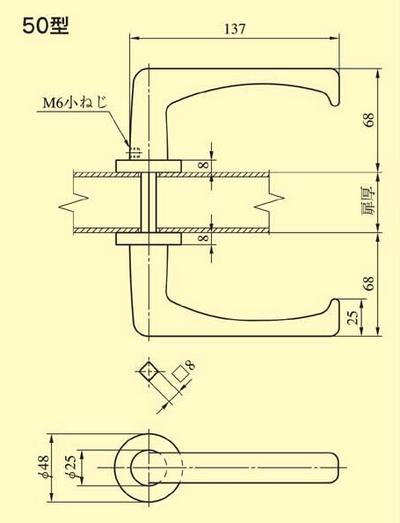 美和ロック,MIWA LA用レバーハンドル50型