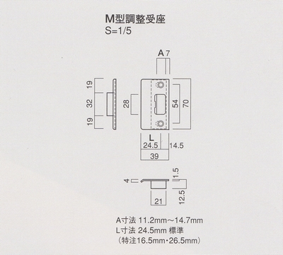 NAGASAWA(KODAI)FM室内錠