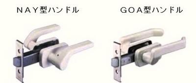 GOAL,ゴール レバーハンドル浴室錠 LF,LTU-4,49