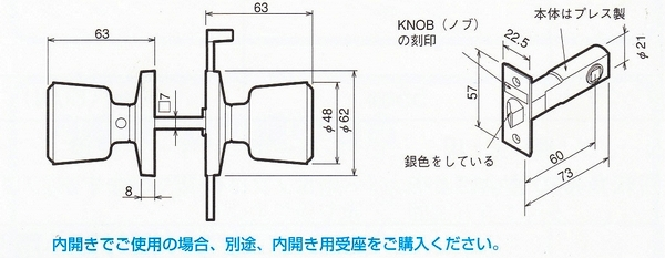 川口技研(GIKEN) ホーム内締錠I型